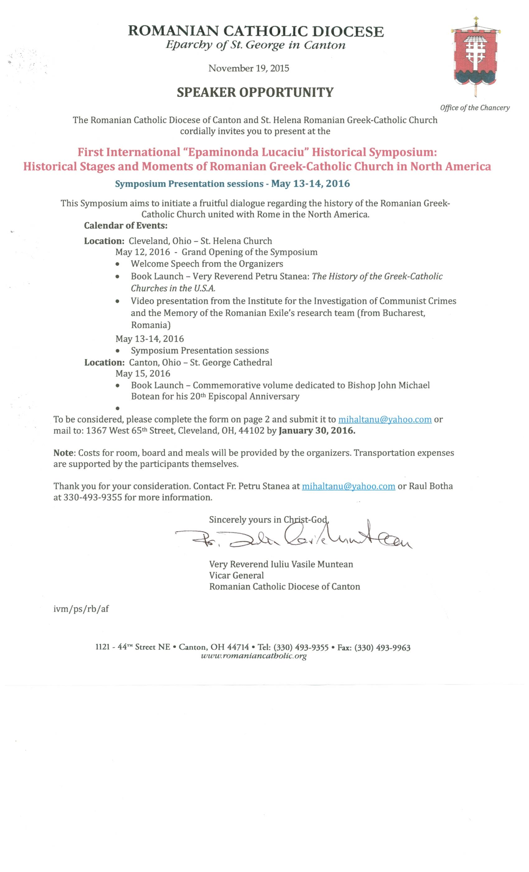 invitatie engleza